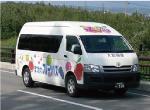 p_home_bus1