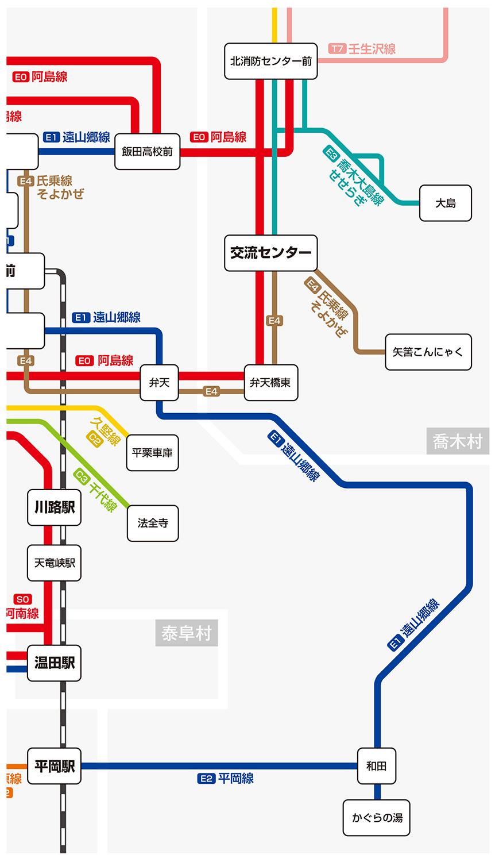 area-toyama-takagi